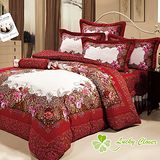 【幸運草】拉菲花緣 加大高級精梳棉ABC版八件式床罩組