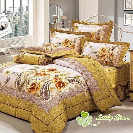 【幸運草】維斯尼亞 雙人高級精梳棉ABC版八件式床罩組