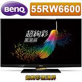 BenQ 55吋 超絢彩黑湛屏FHD液晶顯示器+視訊盒(55RW6600)*送7-11禮券800元