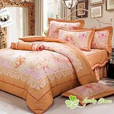 【幸運草】雅緻怡然 加大高級精梳棉ABC版八件式床罩組