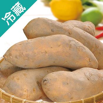 產銷履歷66號地瓜(紅肉)1袋(1kg±5%/袋)