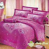 【幸運草】心相印 加大高級精梳棉ABC版八件式床罩組