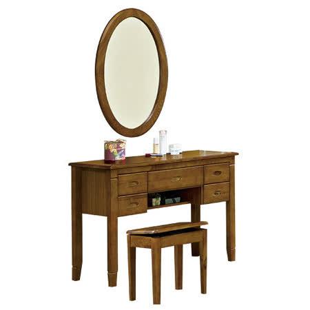 HAPPYHOME 巴比倫黃檀實木鏡台057-5(含椅子)