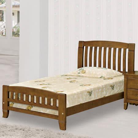 HAPPYHOME 巴比倫黃檀實木3.5尺加大單人床058-2(床頭+床架)