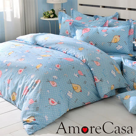 【AmoreCasa】MIT 小雞樂園 雙人兩用被床包組