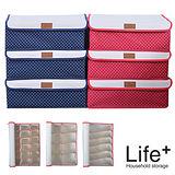【Life Plus】小玉點點巧物收納盒三件組 (藍色)