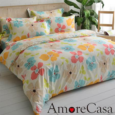 【AmoreCasa】MIT 彩色花海 雙人兩用被床包組