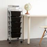 【ikloo】 可移式五層黑色抽屜收納箱/收納盒