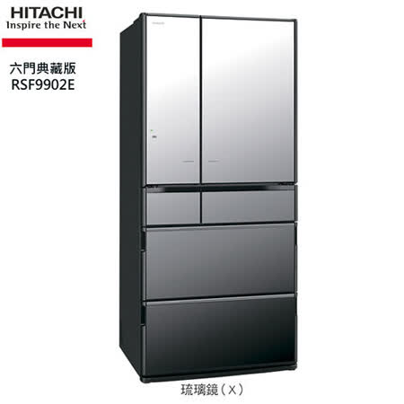 HITACHI日立 670公升日本原裝變頻六門冰箱(RSF9902E)送安裝+回函送日立6L除濕機 + 7-11商品卡2000元