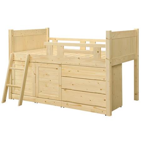 HAPPYHOME 松木3.8尺多功能床組067-4