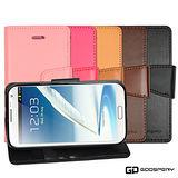 【GOOSPERY】Samsung Galaxy NOTE 2 小牛皮磁扣式翻頁皮套