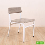 《DFhouse》羅浮宮小型低背椅*立體浮雕PVC表面*