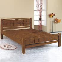 HAPPYHOME 方格樟木色3.5尺加大單人床架070-4(床頭+床架)