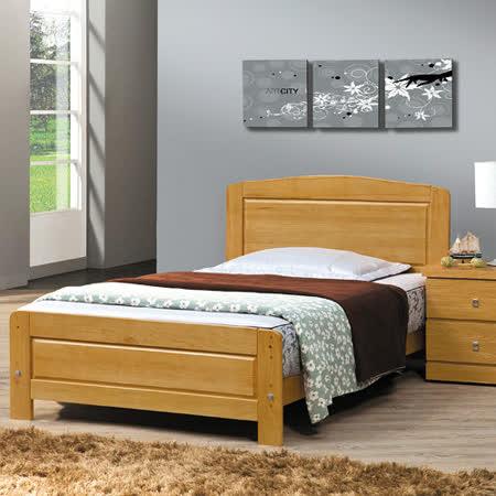 HAPPYHOME 白楓木3.7尺加大單人床078-1(床頭+床架)