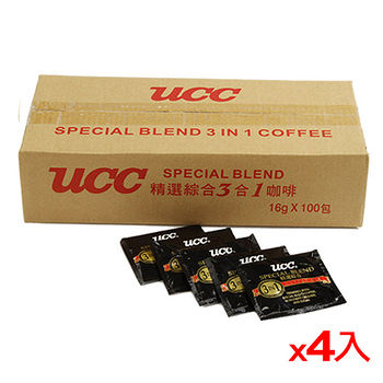 UCC 精選綜合三合一咖啡16g*100入*4盒