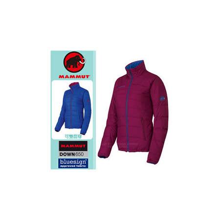 【瑞士 MAMMUT 長毛象】女新款 Blackfin Jacket 雙面穿鵝絨外套/Whitehorn羽絨外套_紫紅/藍 1010-15540