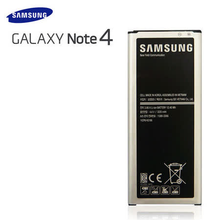 原廠電池 SAMSUNG Galaxy Note4 N910 N910U N9100【EB-BN910BBK】3220mAh 具NFC功能