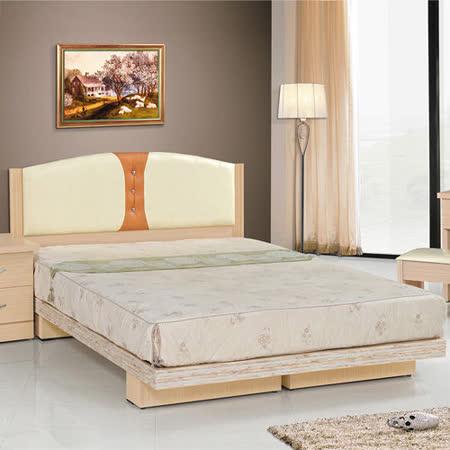 HAPPYHOME 雲頂雙色白橡3.5尺加大單人床081-3+081-4(床頭+床架)