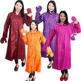 JUMP時尚休閒風雨衣輕量修身款+透明通用型雨鞋套10雙