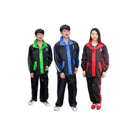 【勸敗】gohappy 購物網JUMP 第二代雅仕套裝休閒風雨衣開箱fe21