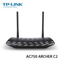 TP-Link Archer C2 無線雙頻Gigabit路由器 AC750