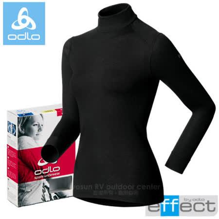【瑞士 ODLO-送狠大】warm effect 女高領機能型銀離子保暖上衣.衛生衣_黑 152011