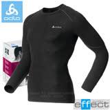 【瑞士 ODLO-送狠大】X-Warm Effcet《背部加強》男機能型銀離子保暖內衣_黑 155162