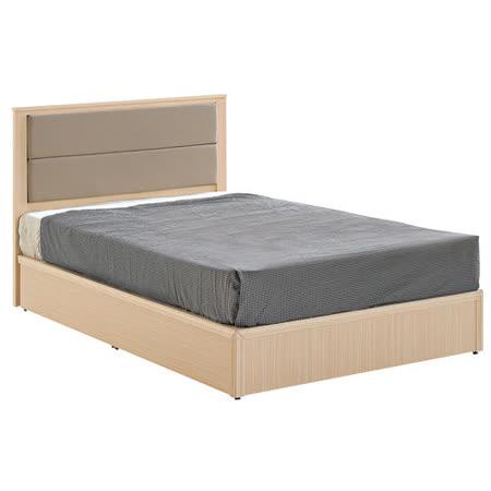 HAPPYHOME 葛斯林3.5尺加大單人床084-1+034-2(床頭+床底)可選色