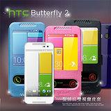 VXTRA  HTC Butterfly 2 / 蝴蝶2 / B810x 髮絲紋 雙視窗側翻支架皮套