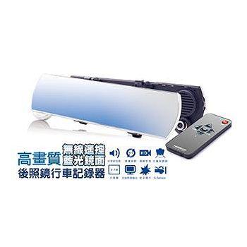NEED尼德 超薄FHD遙控藍片後視鏡行車記錄器 (RX450)
