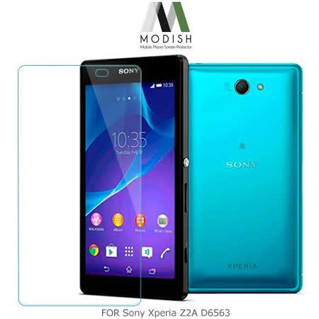 MODISH Sony Xperia Z2A D6563 0.33mm 防爆鋼化玻璃貼