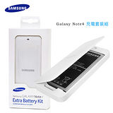 SAMSUNG 三星 Galaxy Note4 N910U 原廠 電池+電池座充組(贈保護貼)
