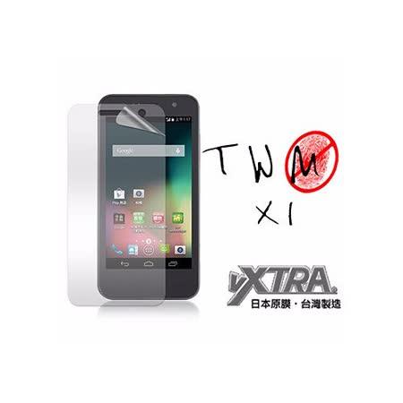 VXTRA 台哥大 TWM Amazing X1 防眩光霧面耐磨保護貼