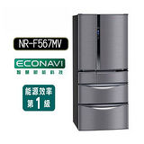 『Panasonic』☆國際牌  智慧節能 560公升六門電冰箱 NR-F567MV