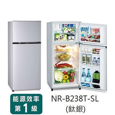 Panasonic 國際牌 232公升雙門冰箱 NR-B238T-SL