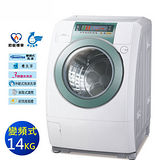『Panasonic』☆國際牌14kg變頻斜取式滾筒洗衣機 NA-V158TW