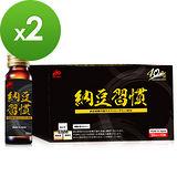 《日本甲陽》納豆習慣SOD精華液2入