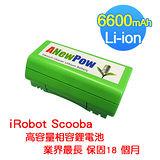 iRoBoT Scooba 385(3854), 5900, 330(5800), 350(6000), 380(6050)系列長效相容鋰電池