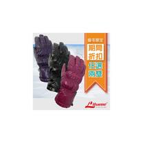 【意都美 Litume】3M-Thinsulate 淑女防水透氣禦寒手套 (2雙)_僅75g/ F121