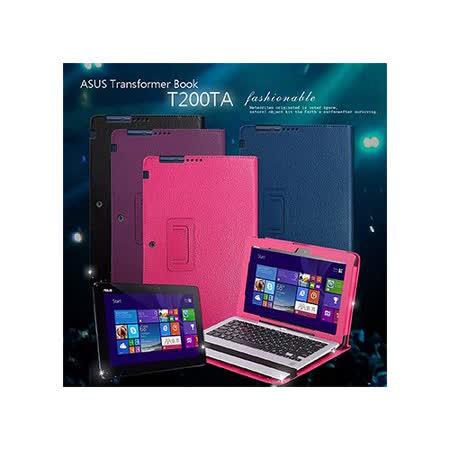 ASUS Transformer Book T200TA / T200 經典商務書本式 平板鍵盤兩用保護套
