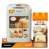 (預購)★贈磅秤★『Panasonic』☆國際牌 One Touch全自動操作製麵包機 SD-BMS105T / SDBMS105T