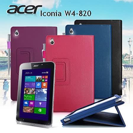 宏碁 Acer Iconia W4-820 支架磁扣荔枝紋 書本式保護套 平板皮套
