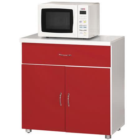 日式量販 系統生活2.7尺紅色收納餐櫃
