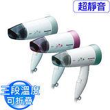 『PANASONIC』☆國際牌 三段溫控超靜音吹風機 EH-ND51
