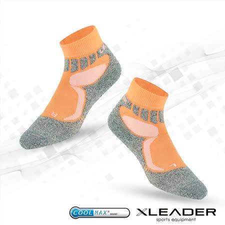 LEADER COOLMAX透氣排汗 戶外健行 中低筒機能運動襪 (橘色)