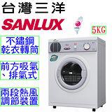 SANYO三洋媽媽樂5公斤乾衣機SD-66U(含安裝)