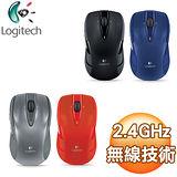 Logitech羅技 m545 無線滑鼠《多色任選》