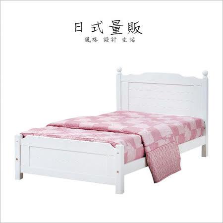 日式量販 歐式鄉村3.5尺白色單木雙人床架