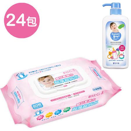 貝比Q EDI超厚超純水柔濕巾(80抽1箱)+雪芙蘭親貝比 嬰幼兒奶瓶清潔劑700ml