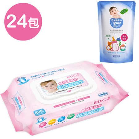 貝比Q EDI超厚超純水柔濕巾(80抽1箱)+雪芙蘭親貝比 嬰幼兒奶瓶清潔劑補充包600ml